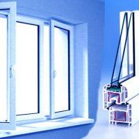 Гребенка – система регулируемого проветривания для пластиковых окон